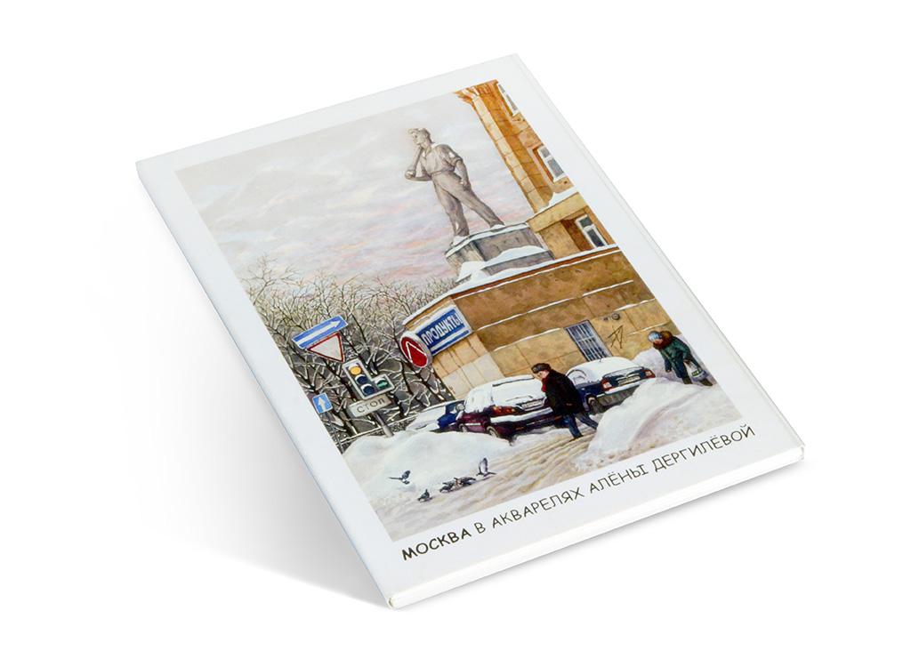 Обложка для набора открыток как называется
